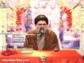 [15] انقلاب نبوی انقلاب عقبی Inqilab-e-Nabavi wa Inqilab-e-Aqabi - Ustad Syed Jawad Naqavi - Urdu