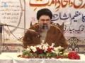 [16] انقلاب نبوی انقلاب عقبی Inqilab-e-Nabavi wa Inqilab-e-Aqabi - Ustad Syed Jawad Naqavi - Urdu