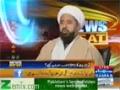 [Talk Show] Samaa Tv | Janab Hamid Raza Sahab - fikawariyat ke khilaaf ulmaa medan mein kab nikalenge - 12 January 2014
