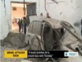 [15 Jan 2014] israeli airstrikes injure 5 Palestinians including children - English