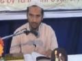 [Day 3] HAFTA-E-WAHDAT 1435 - Tehreek-e-Taqreeb-e-Mazahib - Moulana Agha Munawar Ali - Urdu