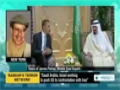 [16 Jan 2014] Bandar bin Sultan mastermind, financier of Saudi terror operations: James Petras - English