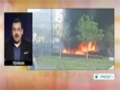 [16 Jan 2014] At least 3 dead dozens wounded as blast rocks Lebanon\'s Hermel - English