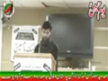 [یوم حسین ع] Salam : Br. Rehmat Ali - 23 December 2013 - Fedral Urdu University, Islamabad - Urdu