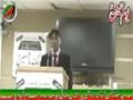 [یوم حسین ع] Salam : Br. Aamir - 23 December 2013 - Fedral Urdu University, Islamabad - Urdu