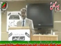 [یوم حسین ع] Speech : Dr. Naaem - 23 December 2013 - Fedral Urdu University, Islamabad - Urdu
