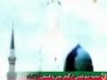 [Naat] (جو میرے سوئے رسول (ص - Br. Muhammad Ali Najafi - ISO PAK - Urdu