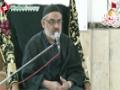 [Majlis e Barsi Shuhadae Rahe Haq] 08 January 2014 - H.I Murtaza Zaidi - IRC, Karachi - Urdu