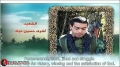 Hezbollah | Resistance | Those Who Are Close - The Will of the Martyrs 28 | Arabic Sub English
