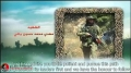 Hezbollah | Resistance | Those Who Are Close - The Will of the Martyrs 32 | Arabic Sub English