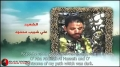 Hezbollah | Resistance | Those Who Are Close - The Will of the Martyrs 34 | Arabic Sub English