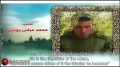 Hezbollah | Resistance | Those Who Are Close - The Will of the Martyrs 38 | Arabic Sub English