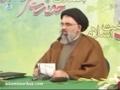 [19] انقلاب نبوی انقلاب عقبی Inqilab-e-Nabavi wa Inqilab-e-Aqabi - Ustad Syed Jawad Naqavi - Urdu
