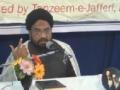 [Day 4] HAFTA-E-WAHDAT 1435 - Deen-e-Wahid - Moulana Syed Taqi Raza Abedi - Urdu