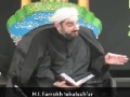 (02)[01 Rabi ul Awal 1435] Esoteric Meanings of Ayat & Ahadith - Sh. Sekaleshfar - 03Jan2014 - English