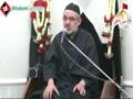 [04-Last] 19 Safar 1435 - Insani Fitrat Aur Ilahi Hidayat - H.I Murtaza Zaidi - Zainabia - Urdu