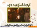 [01] 15 January 2014 - Paighambaran Wahi | پیغمبران وحی - Urdu