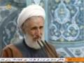 [17 Jan 2014] Tehran Friday Prayers - حجت الاسلام صدیقی - خطبہ نماز جمعہ - Urdu