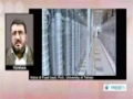 [14 Jan 2014] EU,US lift some economic sanctions against Iran - English
