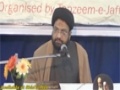 [Day 5] HAFTA-E-WAHDAT 1435 - Inqelab-e-Nabi (s) - Moulana Syed Taqi Raza Abedi - Urdu