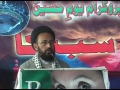 [یوم حسین] Youme Hussain (A.S) - H.I Sadiq Taqvi - Jauhar Degree Collage, PSF - 16 Dec 2013 - Urdu