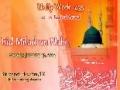 Unity Week 1435 Houston, TX - Shia Muslims & Sunni Muslims celebrating together - 19 January 2014 - English Urdu