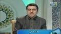 مطارحات في العقيدة   مقامات المصطفى (ص) -6 - Arabic