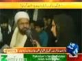 [News Eye] Dawn News : Saneha e Mastung   Hamara Asal Dushman Kun Ha - Allama Amin Shaheedi - 23 Jan 2014 - Urdu