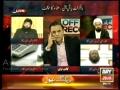 khudkash Hamla Aur Dehshatgardi ko rokne k liye Ulma\\\'s Opinion - Off The Record - Part 5/14 - Urdu