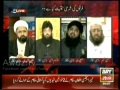 Agar woh mosalman kehlane walay hein tou bhai - Off The Record - 22nd January 2014 - Part 7/14 - Urdu