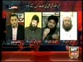 Quran ne Farmaya hai Kisas main hayat hai - Off The Record - Part 9/10 - Urdu