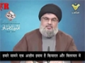 [HINDI] Nasrallah: Ayatullah Khamenei ek Azeem aur Bemisaal Shaksiyat - Arabic sub Hindi