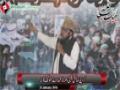 [کراچی نمائش یکجہتی دھرنا] Saneha e Mastung | Speech : Janab Naveed Abbasi - 23 Jan 2014 - Urdu