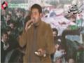 [کراچی نمائش یکجہتی دھرنا] Saneha e Mastung | Nauha : Br. Murtaza Nagri - 23 Jan 2014 - Urdu