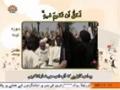 [04] 22 January 2013 - Paighambaran Wahi | پیغمبران وحی - Urdu