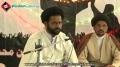 [جشن غدیر | Jashne Ghadeer] 29 Oct 2013 - Speech : H.I Ali Afzaal - Masjid Aal-e Aba - Urdu