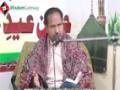 [جشن صادقین | Jashne Sadiqain] 19 Jan 2014 - Manqabat : Br. Rizwan Abbas - Malir, Karachi - Urdu