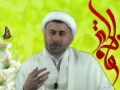 The Skill of Positive Thinking - Birth of Sayeda Fatima (sa) - Sh. Mansour Leghaei - English
