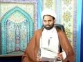 Rooh-e-Namaz – 3 of 15 by Moulana Akhtar Abbas Jaun - Urdu