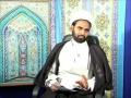Rooh-e-Namaz – 4 of 15 by | روحِ نماز Moulana Akhtar Abbas Jaun | مولانااخترعباس جون - Urdu