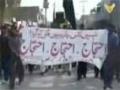 [Almanar News]  ۔ سانحہ مستونگ کوریج Arabic