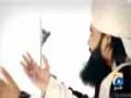 [Trana 04] Ramzan 2013 - Mera Watan Mera Emaan - Br. Imran Shaikh Attari - Urdu