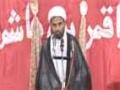[06] Seerat-e-Nabi-e-Akram (S.A.W) | سیرتِ نبی اکرمﷺ - Moulana Akhtar Abbas Jaun - Urdu
