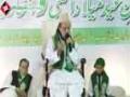 [Jashne Miladul Nabi (S.A.W)] Naat : Janab Sideeq Ismaeli - 18 Jan 2014 - Mehfil e Murtaza - Urdu