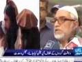 [Media Watch] دہشتگردوں کے خلاف آپریشن کیا جائے - MWM Pak - Urdu