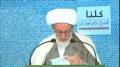 خطبة الجمعة لآية الله الشيخ عيسى قاسم 31-1-2014