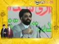 Nahzat-e-Imam Khomeini (ra) - Episode 1 - Ustad Syed Jawad Naqvi - Urdu