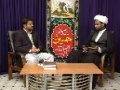 Asraar-e-Arbaeen   اسراراربعین - Moulana Akhtar Abbas Jaun   مولانااخترعباس جون - Urdu