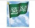 Usama bin Zayd - gujrati