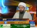 [News Beat] Samaa | Taliban Ki Taraf Say 5 Rukni Mazakarati Committee Ka Elaan - H.I Amin Shaheedi - 01 Feb 2014 - Urdu